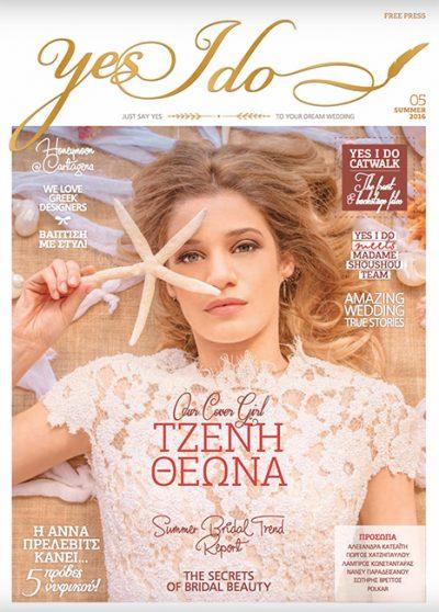 Anastasios Filopoulos Wedding Photography-Interview to Yes I Do magazine